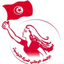 الاتحاد الوطني للمراة التونسية